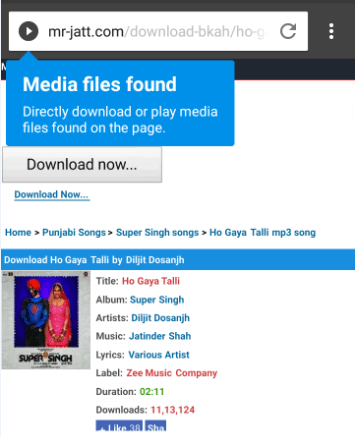 media file found
