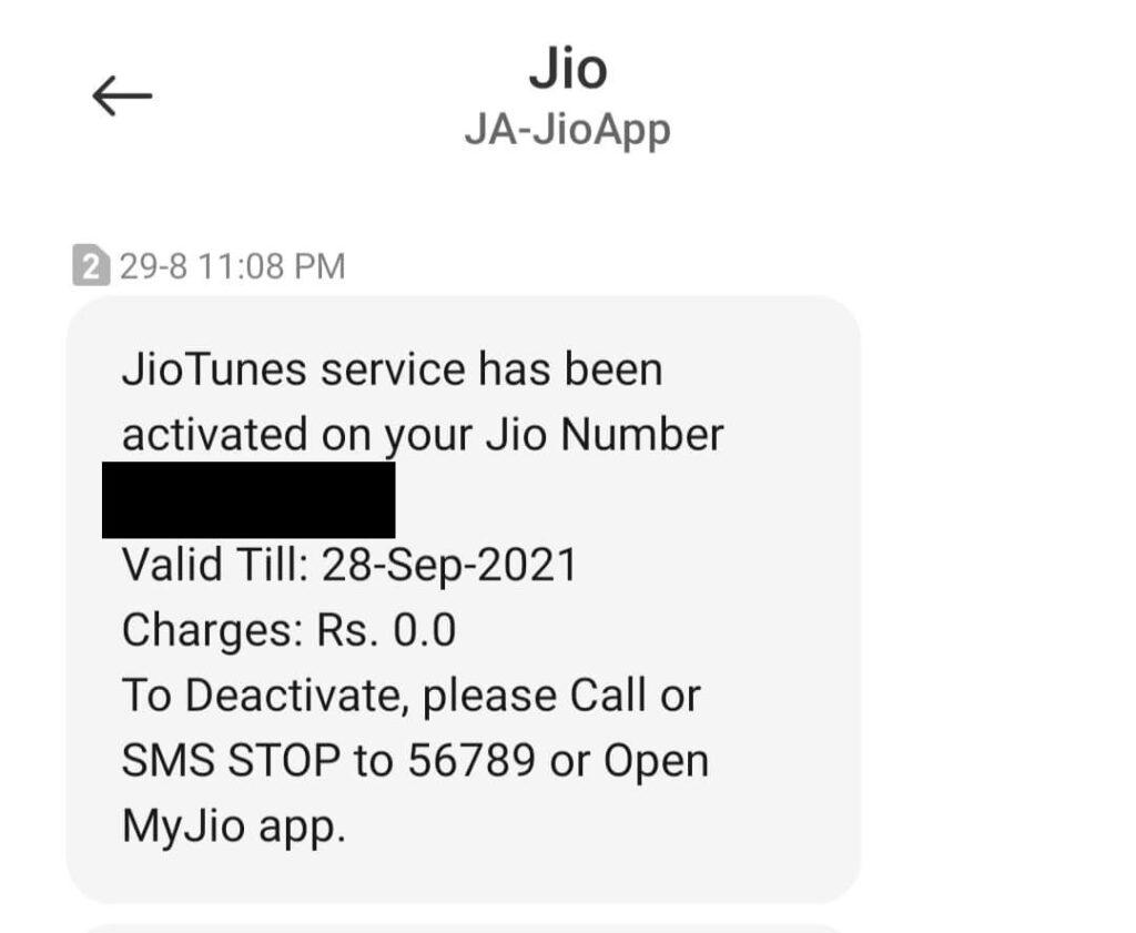 JioTunes activation message